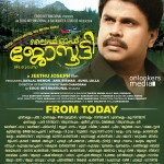 Life of josootty theater list-Dileep-Jeethu Joseph
