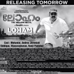 Loham Outside Kerala Theater List-Mohanlal-Ranjith