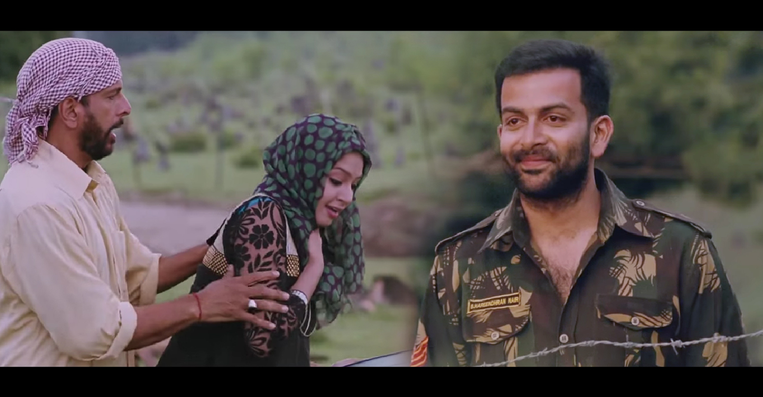 Mari Mazha Song From Picket 43-MP3-Video-Song-Prithviraj-Malayalam Movie 2015-Onlookers Media