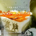Mariyam Mukku Posters-Stills-Photos-Fahadh Faasil-Sana Althaf-Onlookers Media