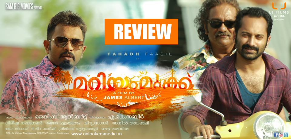 Mariyam Mukku Review-Rating-Theater Report-Fahadh Faasil-Onlookers Media