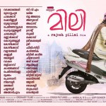 Mili Theater List-Amala Paul-Nivin Pauly-Sanusha-Malayalam Movie 2015-Onlookers Media