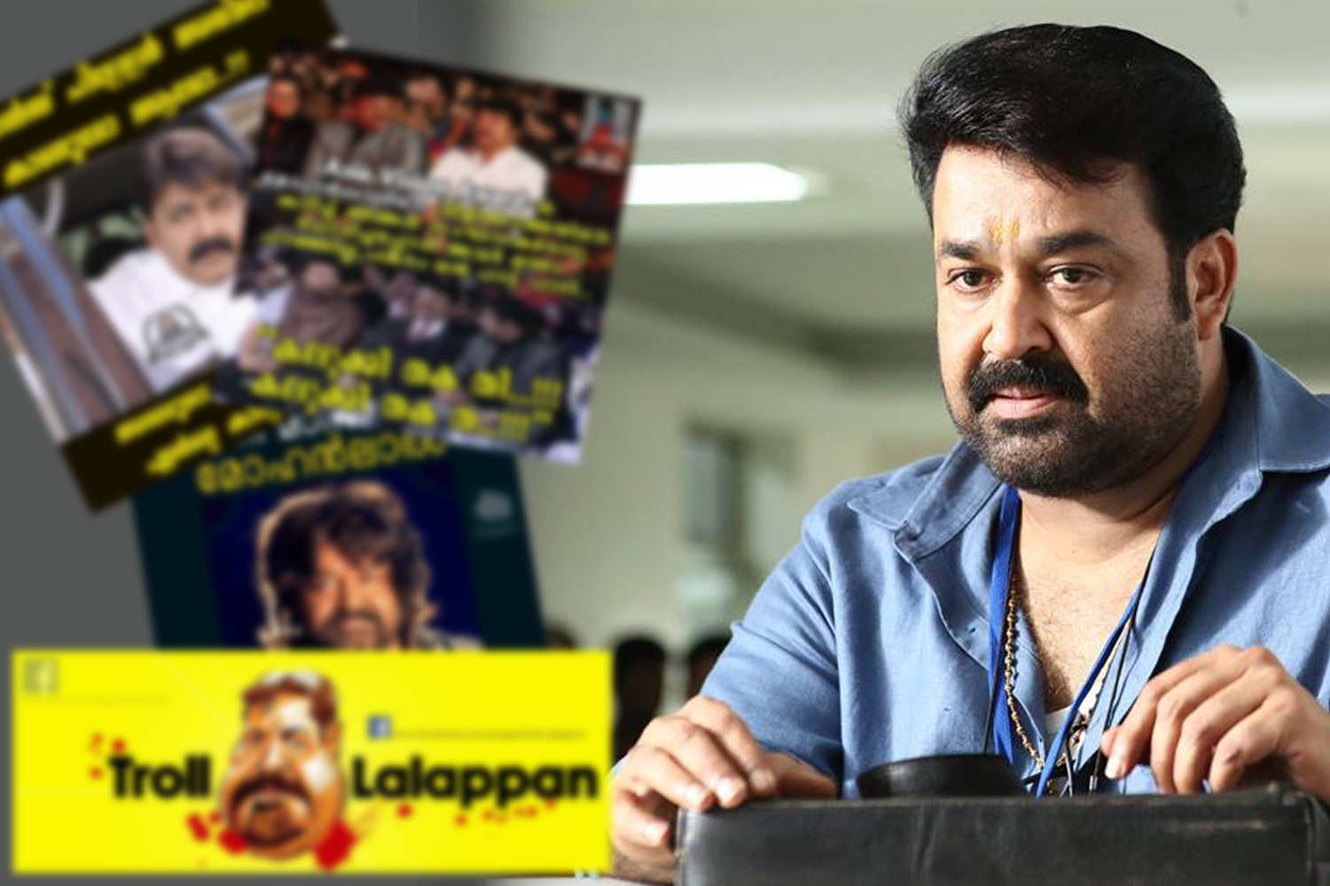 Mohanlal all set for legal action against troll pages-Onlookers Media