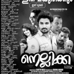 Nellikka Malayalam Movie Theater List-Deepak Parampol-Onlookers Media