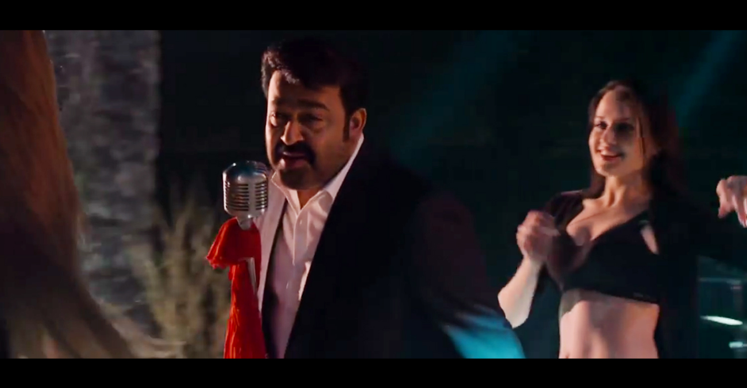 Pandengandu Song From Lalisom-Mohanlal-Ratheesh vega-Onlookers Media