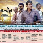 Pathemari UAE theater list