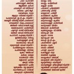 Rajamma at Yahoo theater list-Kunchacko Boban-Asif Ali