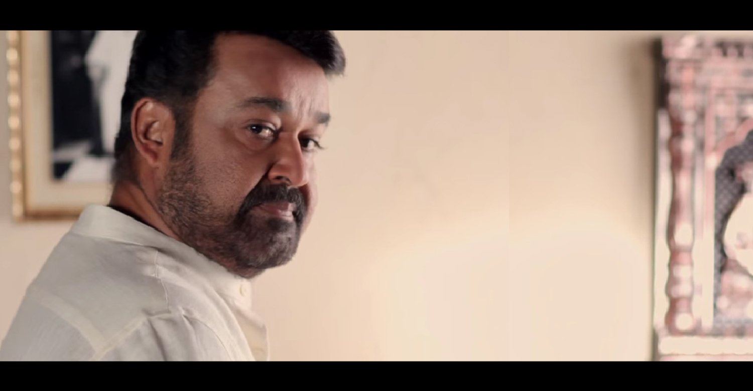 Rasam Official Trailer-MP3-Video-Song-Mohanlal-Indrajith-Malayalam Movie 2015-Onlookers Media