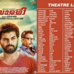 Saaradhi Malayalam Movie Theater List-Sunny Wayne-Vinutha Lal-Sreenivasan-Onlookers Media