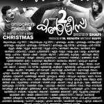 Two Countries Theater List-Dileep-Mamta Mohandas