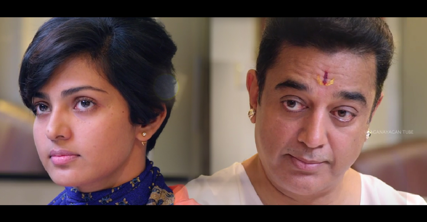 Uttama Villain Official Trailer-MP3-Video-Song-Kamal Haasan-Andrea-Jayaram-Parvathi Menon-Onlookers Media