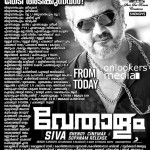 Vedalam Kerala Theater List-Shows-Ticket Booking