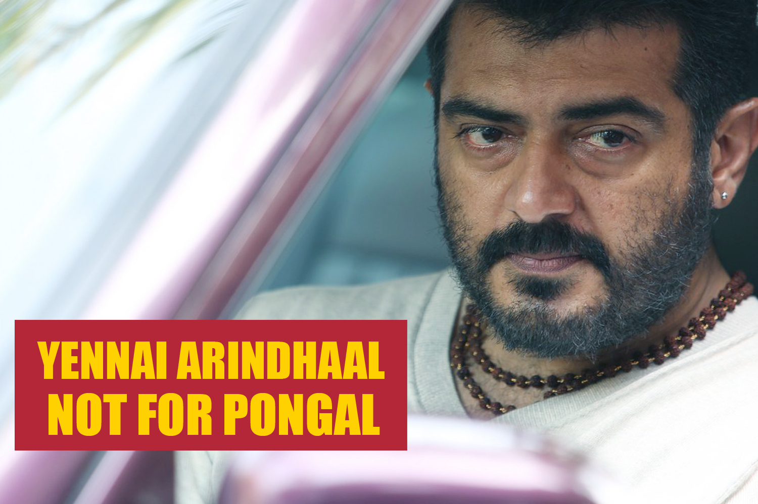 Yennai Arindhaal not for Pongal-Release date-Ajith-Trisha-Onlookers Media