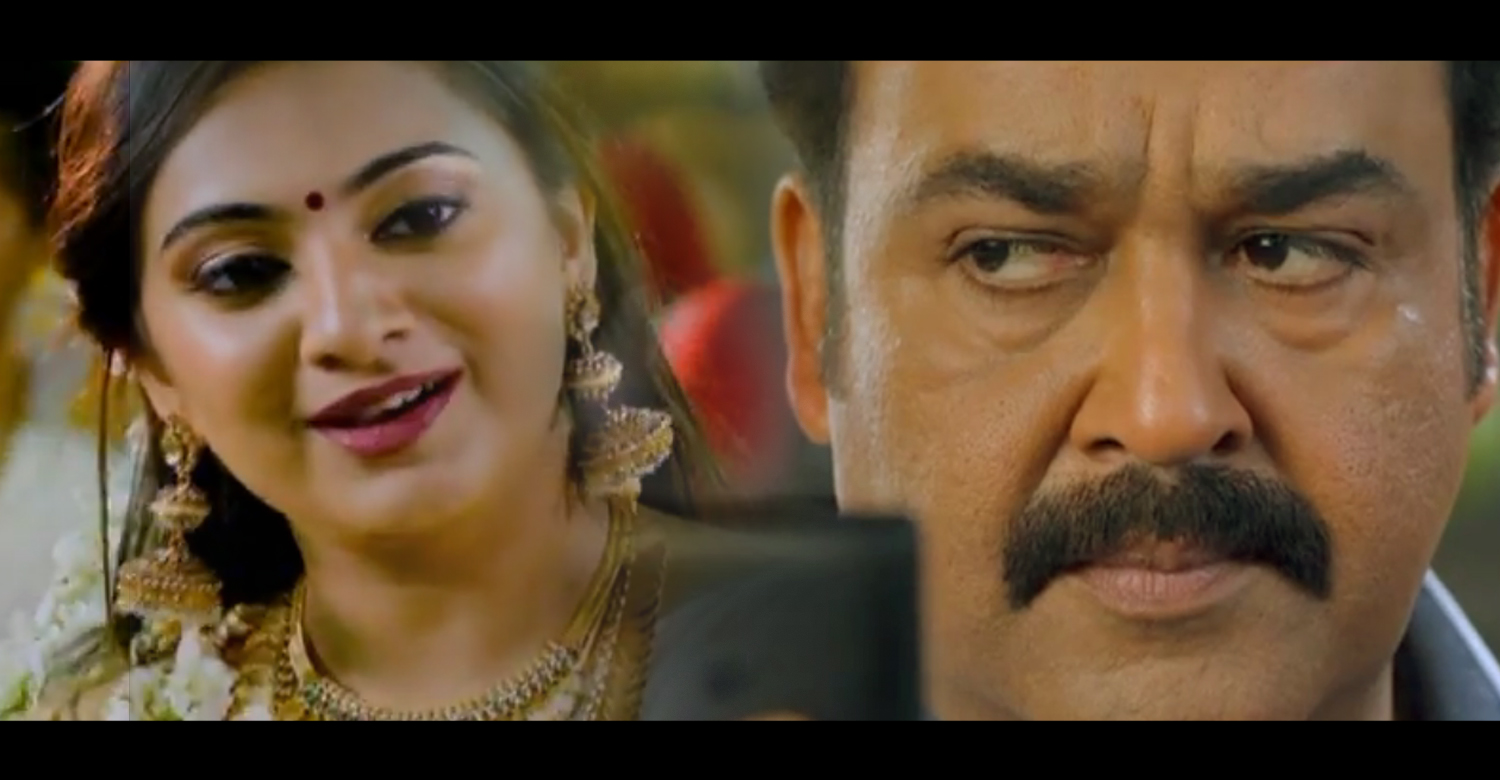Dhanumasa Palazhi Song From Rasam-Mohanlal 2015