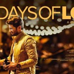 100 Days Of Love First Look Poster