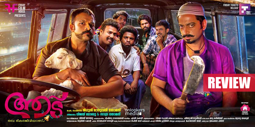 Aadu Review-Rating-Report-Collection-Jayasurya-Saiju Kurup-Onlookers Media