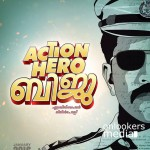 Action Hero Biju Poster, Nivin Pauly in Action Hero Biju , Action Hero Biju first look poster