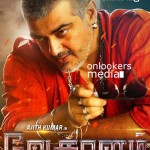 Ajith's Vedhalam Poster-Tamil Movie 2015