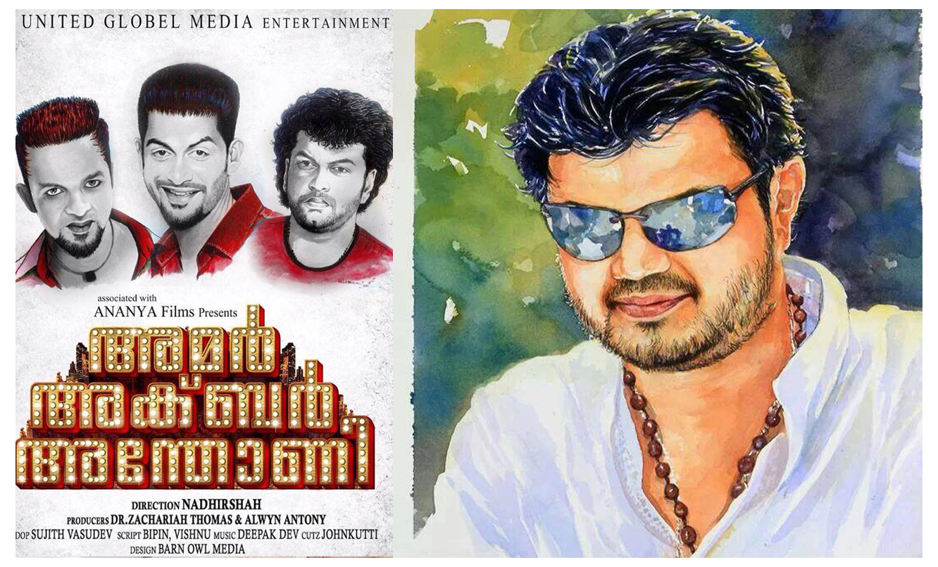 Antony all set to roll- Prithviraj-Jayasurya-Indrajith-malayala
