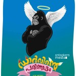 Darvinte Parinamam First Look Poster-Prithviraj-Chemban Vinod
