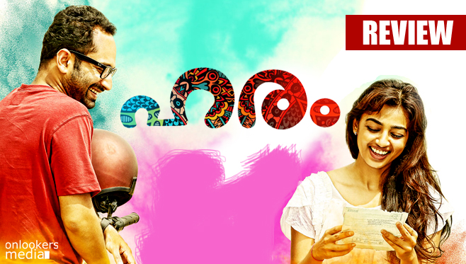 Haram Malayalam Movie Review-Report-Rating-Collection-Fahadh Faasil-Radhika Apte-Onlookers Media