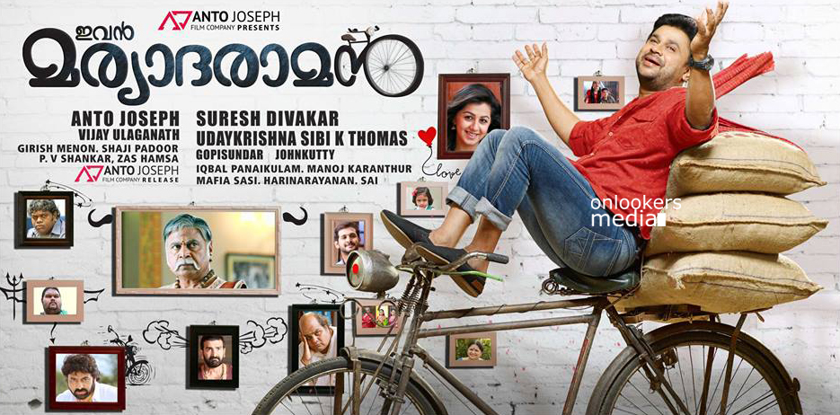 Ivan Maryadaraman Posters-Stills-Gallery-Dileep-Nikki Galrani-Malayalam Movies 2015-Onlookers Media