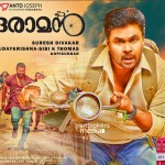 Ivan Maryadha Raman Poster-Dileep-Nikki Galrani-Onlookers Media