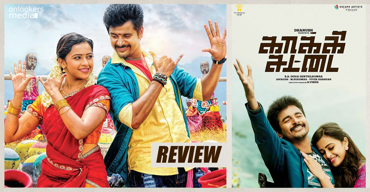 Kaaki Sattai Review-Rating-Report-Collection-Sri Divya-Sivakarthikeyan-Onlookers Media