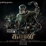Kabali First Look Poster-Rajinikanth-PA Ranjith