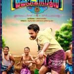Kohinoor Malayalam Movie Poster-Asif Ali