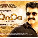 Loham Poster-Stills-Mohanlal-Onlookers Media