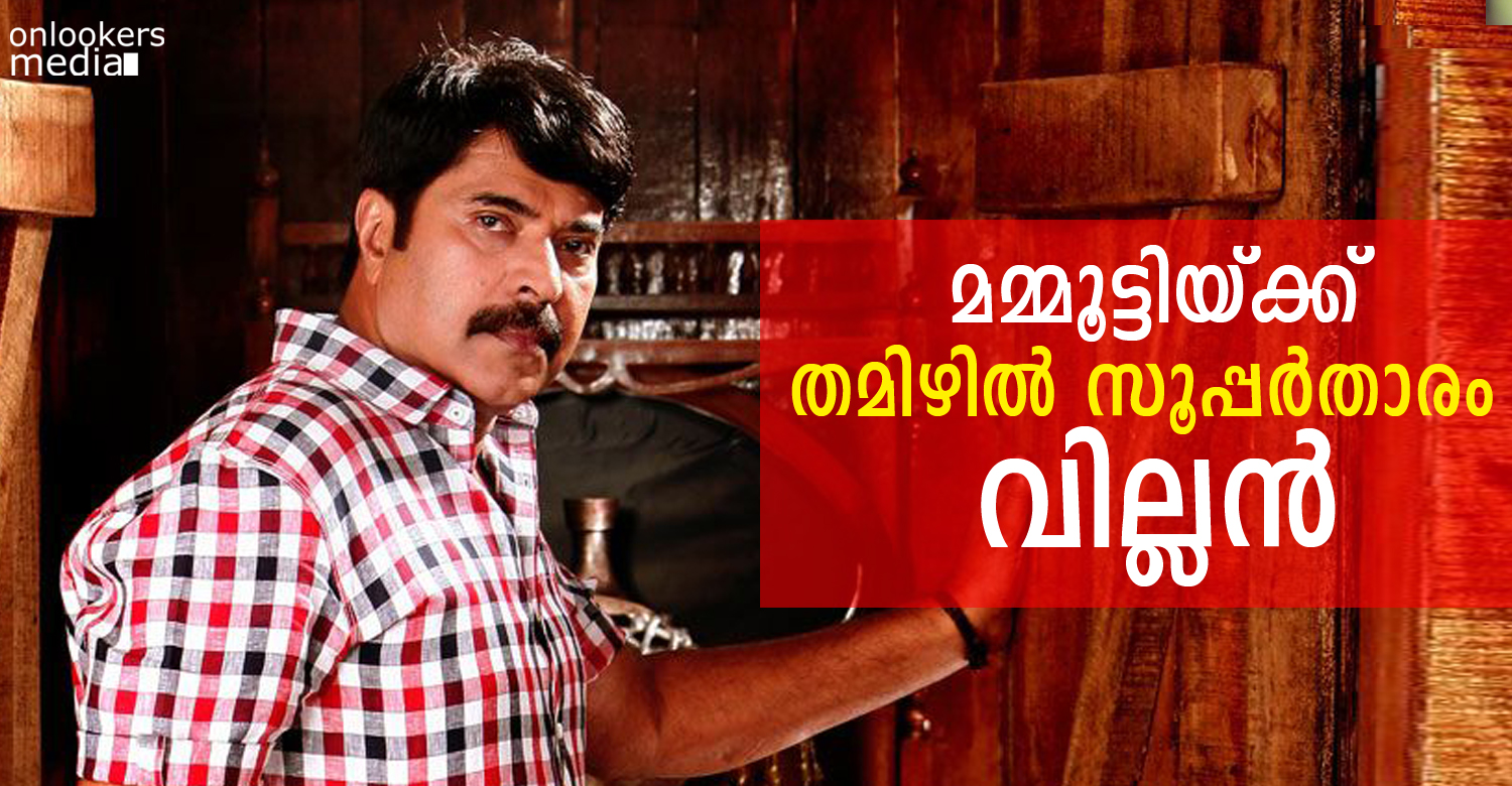 Mammootty in kollywood this year-Onlookers Media