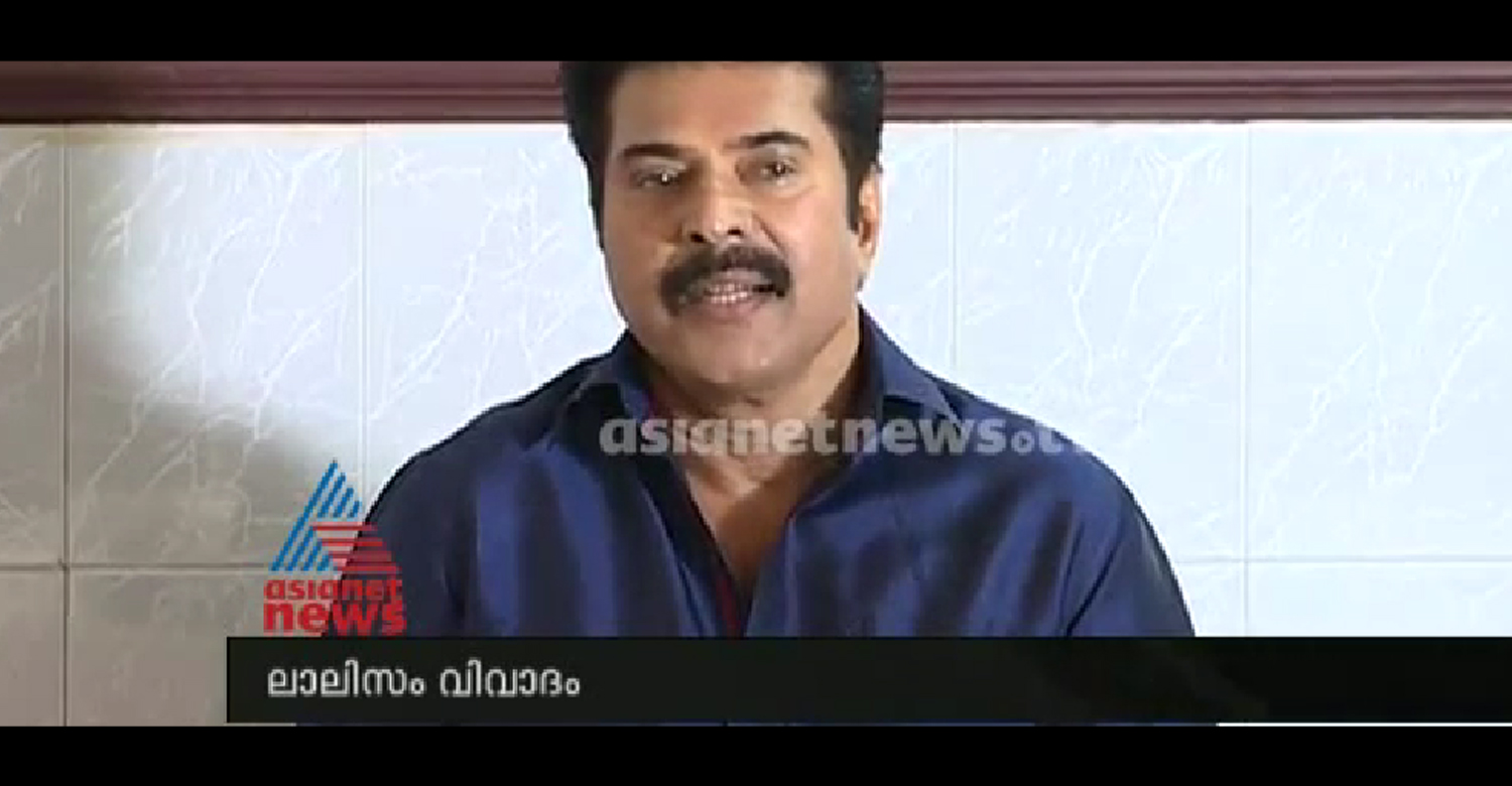 Mammootty about lalisom