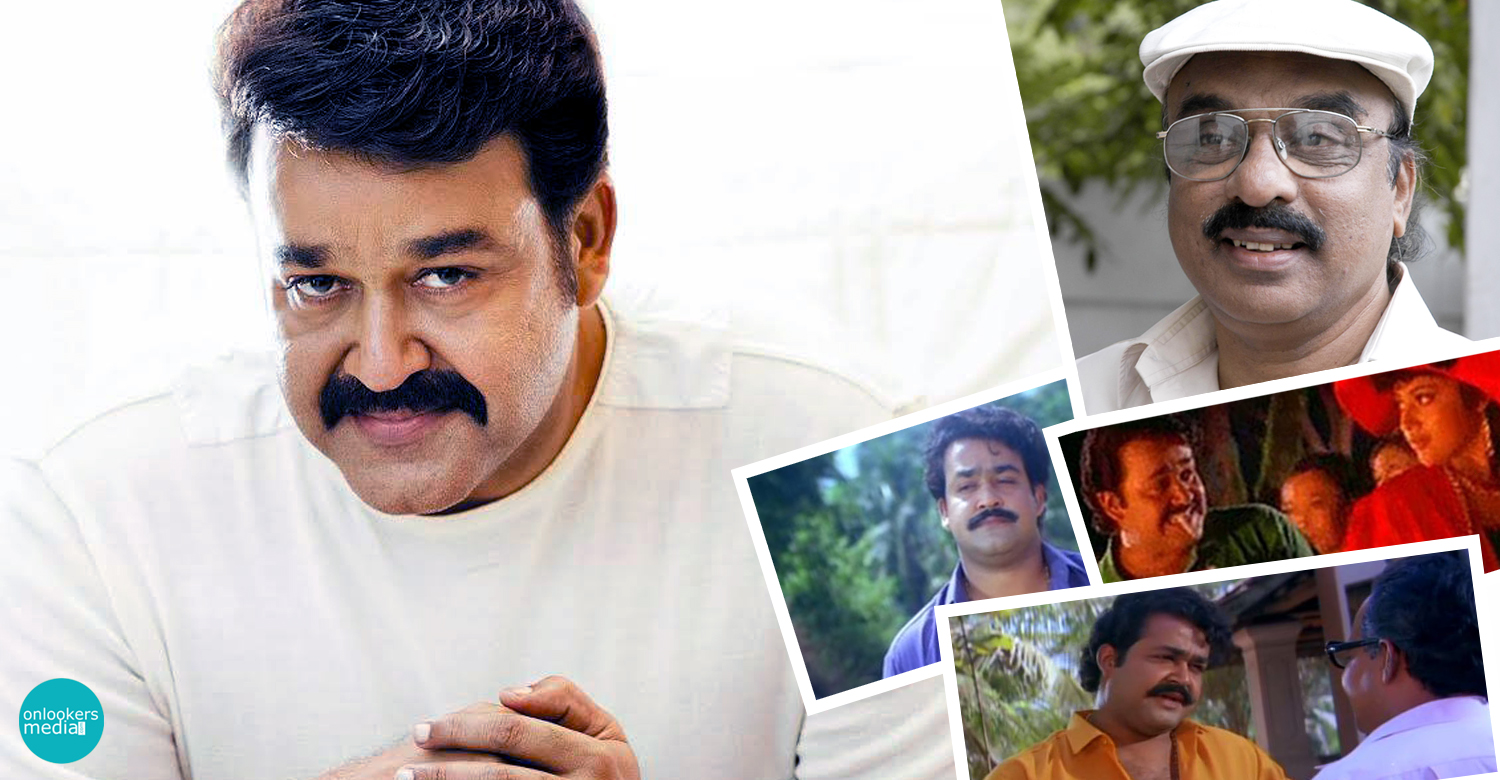 Mohanlal- I V sasi combo all set to come again-Malayalam