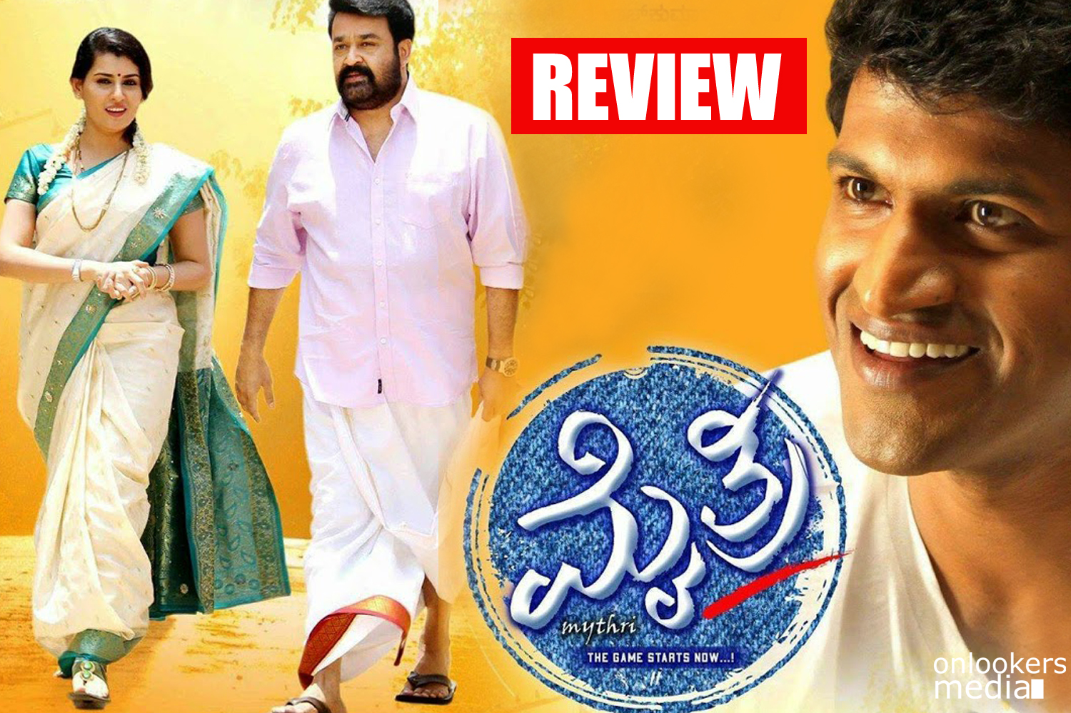 Mythri Kannada Movie Review-Rating-Collection-Report-Puneeth Rajkumar-Mohanlal-Bhavana-Onlookers Media
