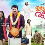 Utopiayile Rajavu Poster-Mammootty-Jewel Mary-Malayalam Movie 2015