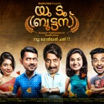 You Too Brutus First Look Poster-Asif Ali-Honey Rose-Sreenivasan-Onlookers Media