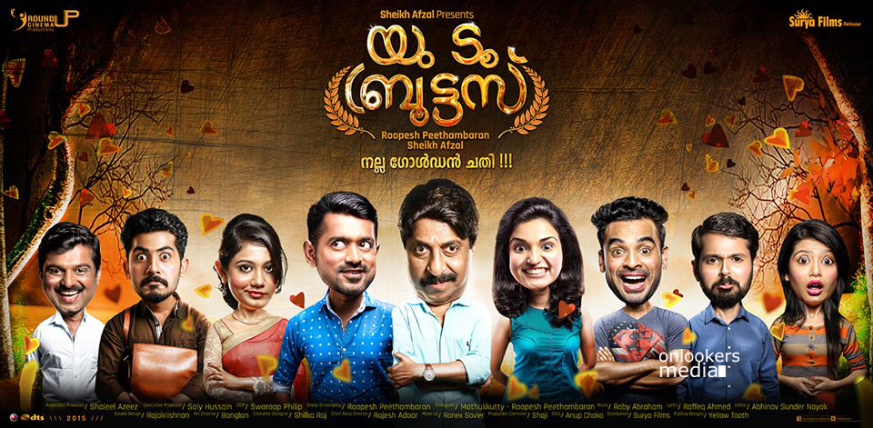 You Too Brutus Malayalam Movie Poster-Asif Ali-Sreenivasan-Honey Rose-Rachana-Tovino Thomas-Onlookers Media (2)