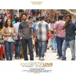 100 Days Of Love Posters-Malayalam Movie-Dulquer Salmaan-Nithya Menon-Onlookers Media