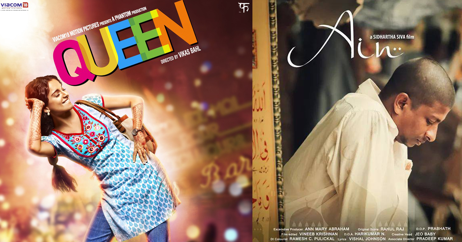 62nd National Award Winners List-Queen-Sanjari Vijay-Ain Malayalam Movie-Bobby Simha-Onlookers Media