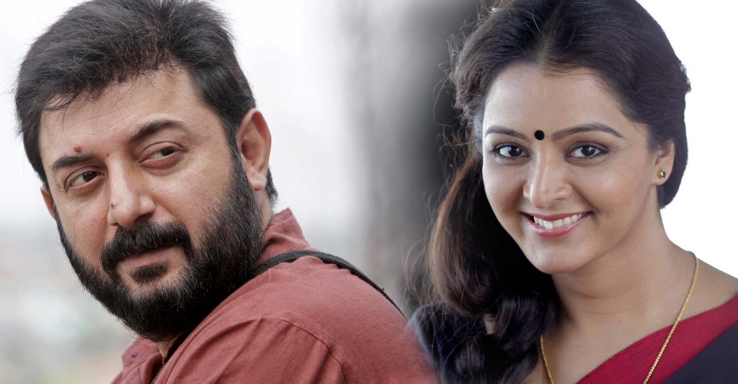 Arvind Swamy coming back to Mollywood with Manju Warrier-Onlookers Media