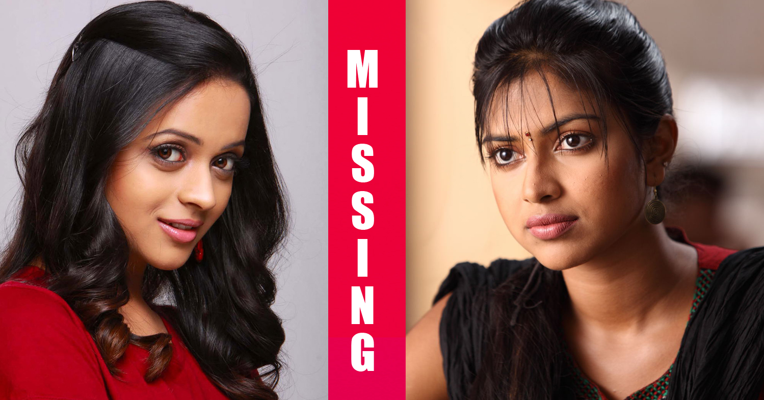 Bhavana and Amala Paul went Missing-Onlookers Media