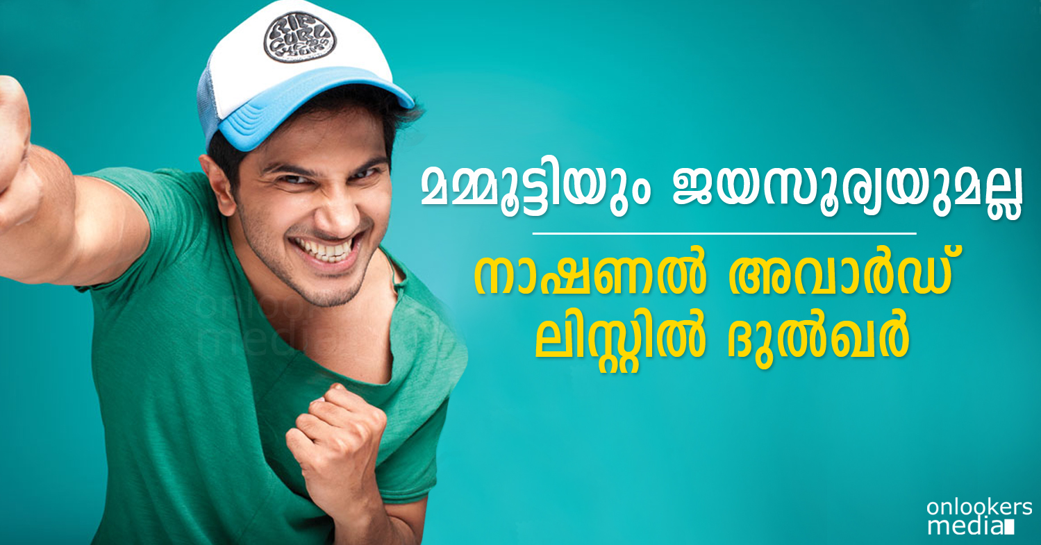 Dulquer Salmaan National Award 2015-Malayalam Movie 2015-Njan-Onlookers Media
