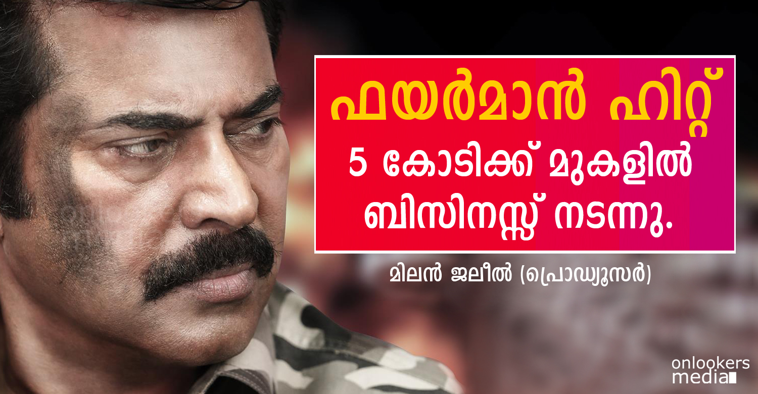 Fireman movie hit or flop-Mammootty-Liberty basheer-Milal Jaleel-Onlookers Media