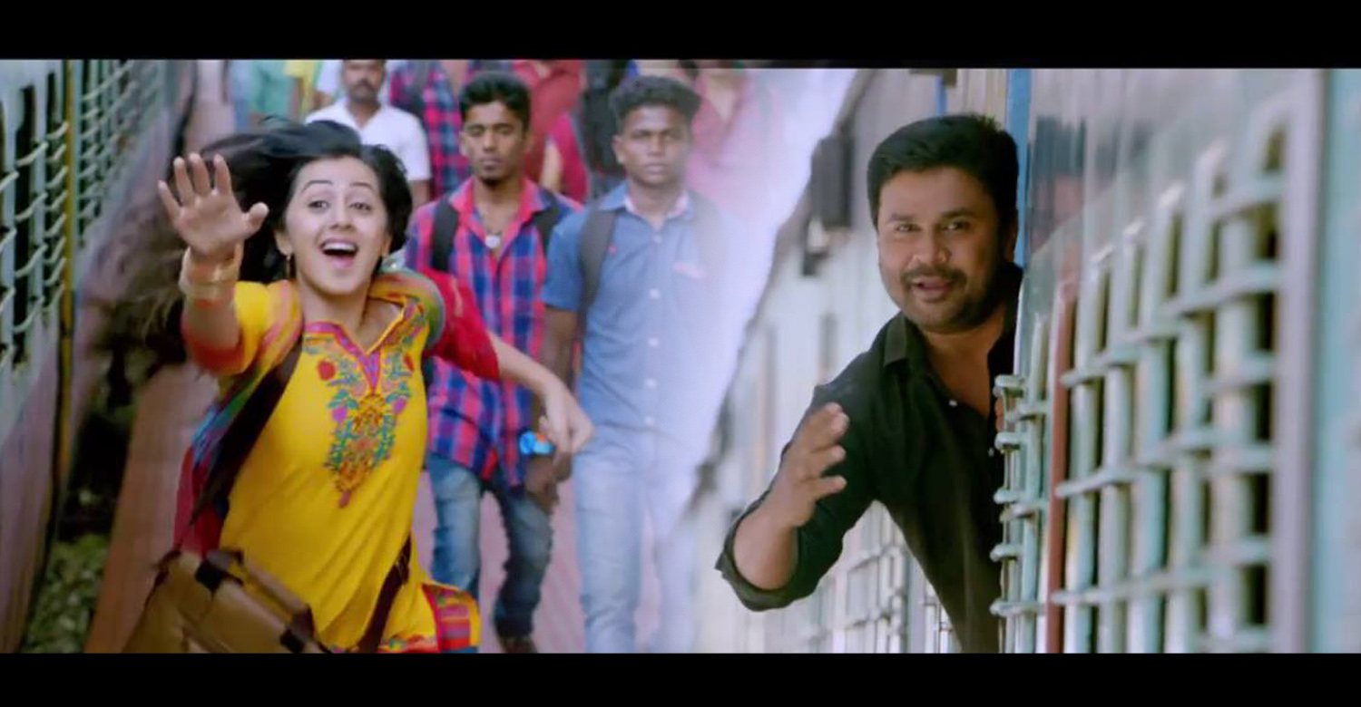 Ivan Maryadaraman Official Trailer-Teaser-Video-Song-Dileep-Nikki Galrani-Onlookers Media
