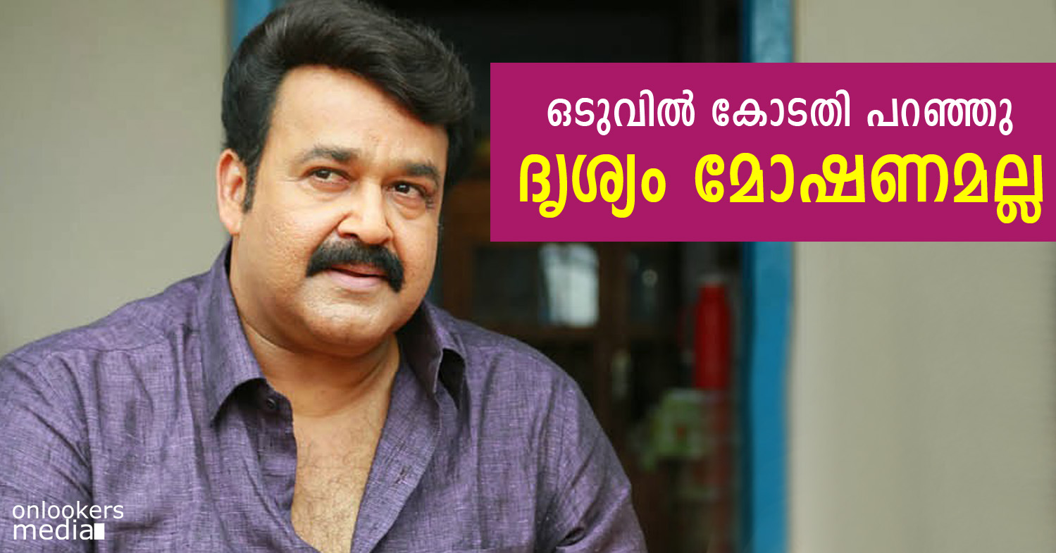 Jeethu joseph came out clean in Drishyam plagiarism case-Mohanlal-Malayalam movies of 2015-Onlookers Media