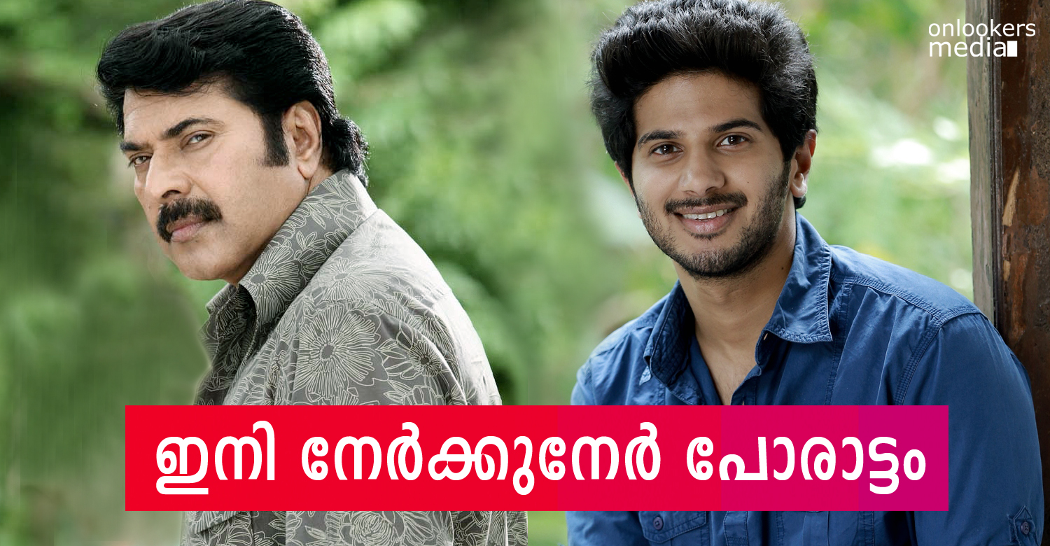 Mammootty-Dulquer war in Box office coming soon-Bhaskar the rascal-Ok Kanmani-Onlookers Media