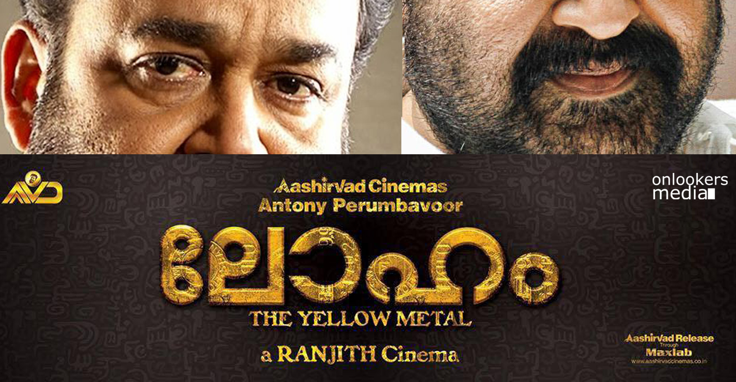 Mohanlal in Loham Malayalam Movie-Ranjith-Onlookers Media