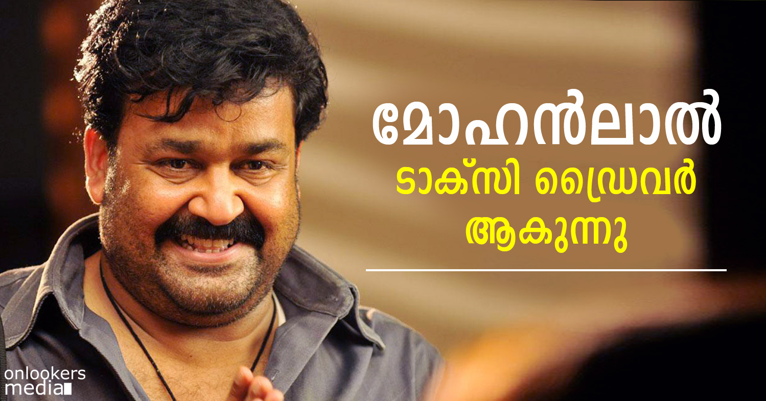 Mohanlal in Loham Stills-Images-Gallery-Ranjith-Malayalam Movie 2015-Onlookers Media