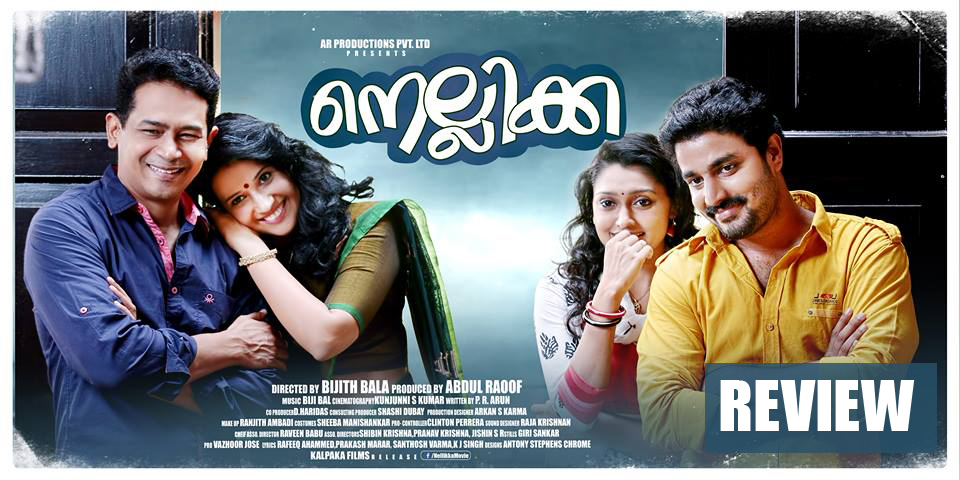Nellikka Malayalam Movie Review-Rating-Report-Collection-Onlookers Media